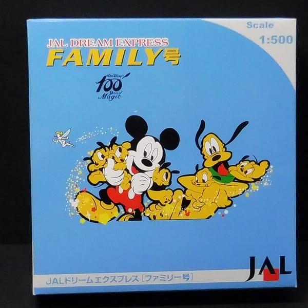 1/500 JAL 50周年 ドリームEX ファミリー号 ディズニー
