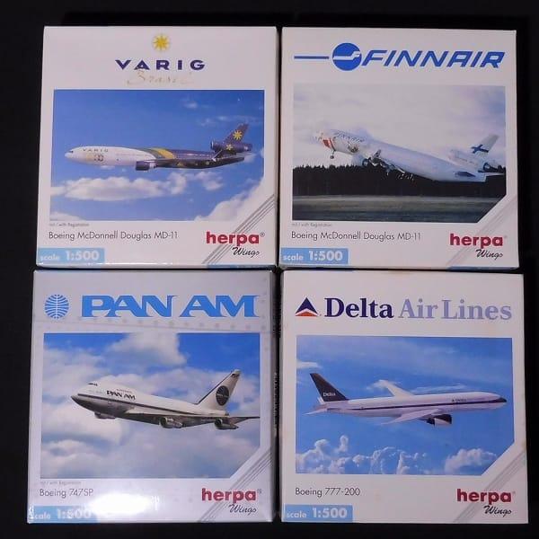 herpa 1/500 MD-11 FINNAIR 777 Delta Air 747SP PAN AM