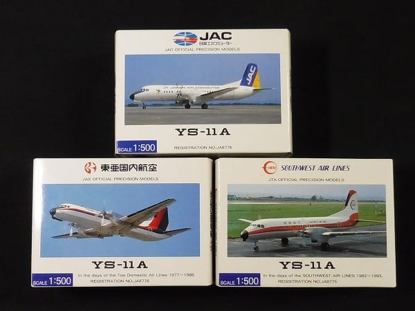 JTA商事 1/500 YS-11A 南西航空 YS51101 他 航空機