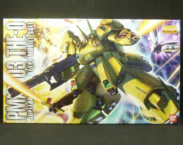 MG 1/100 PMX-003 ジ・O ガンプラ / Zガンダム