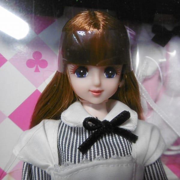 ジェニーズクラブ限定 オリジナル ドール マリーン_2
