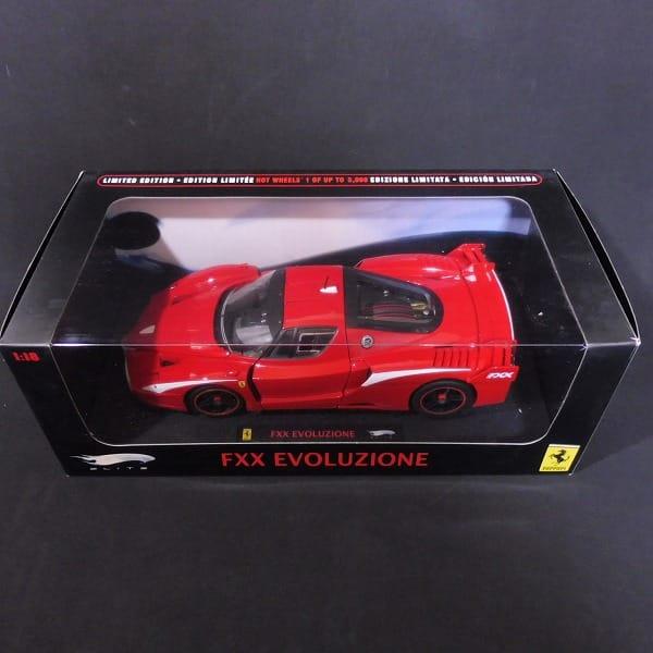 ホットウィール 1/18 フェラーリ FXX エボルツィオーネ