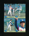 カルビー プロ野球カード 1984年 牛島 646 667 672 679