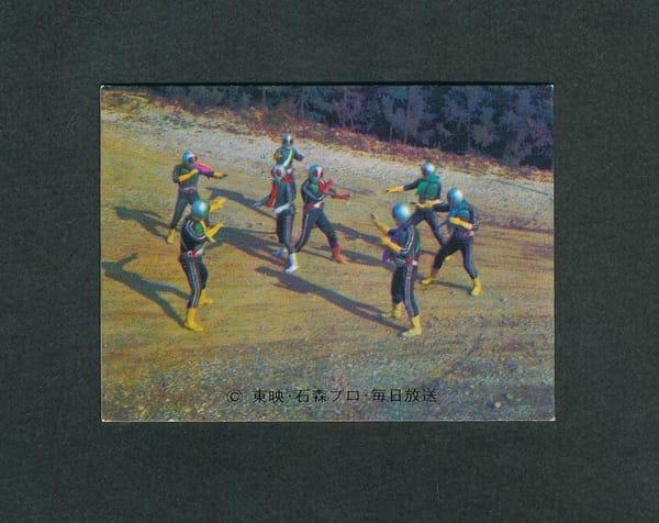 カルビー 仮面ライダースナックカード No.453 SR20版