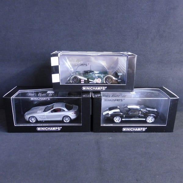 PMA ベントレースピード8 フォードGT メルセデスベンツ