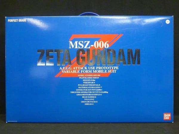 PG 1/60 MSZ-006 Zガンダム ガンプラ / ゼータ