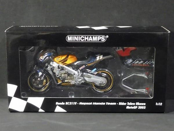 ミニチャンプス 1/12 ホンダ RC211V / MotoGP 2002年