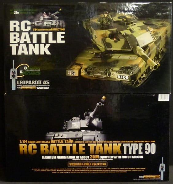 ヘンロン 1/24 RC戦車 陸自 90式 ドイツ ラジコン