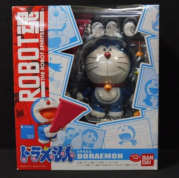 ROBOT魂 R-Number 103 ドラえもん / 藤子・F・不二雄