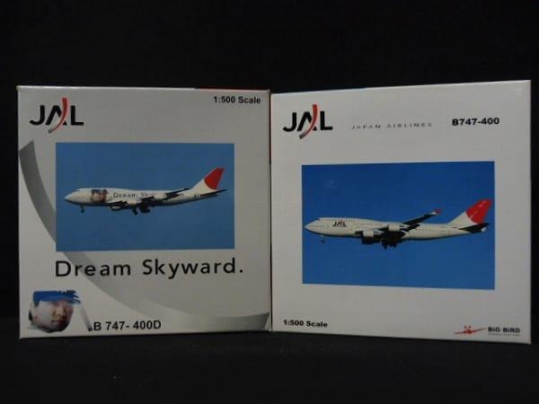 ビッグバード 1/500 JAL B747 Dream Skyward 松井秀喜他