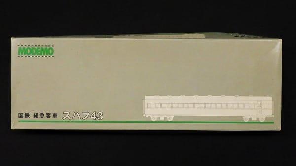 MODEMO 1/80 国鉄2等緩急車 スハフ43 / HO 16番ゲージ