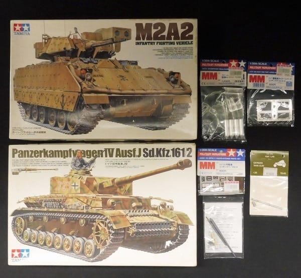 タミヤ 1/35 MM M2A2スーパーブラッドレー IV号戦車J型