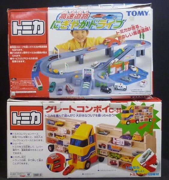 トミカ グレートコンボイ にぎやかドライブ / ミニカー
