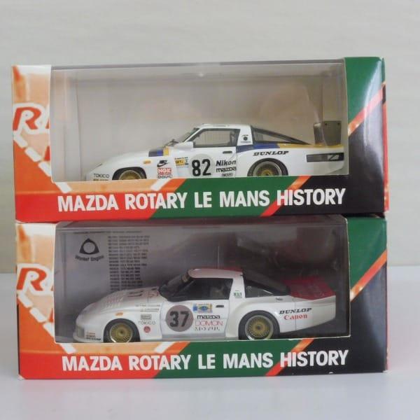 スパーク MAZDA RX-7 253 LM 1981 他 ミニカー