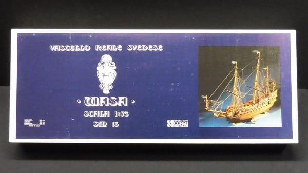 コーレル 1/75 SM13 ワサ号 WASA 帆船模型 イタリア製