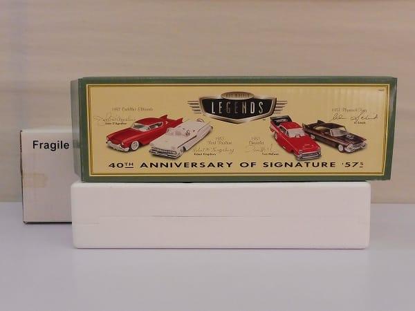 1/64 ホットウィール LEGENDS Cadillac Ford /'57s 限定