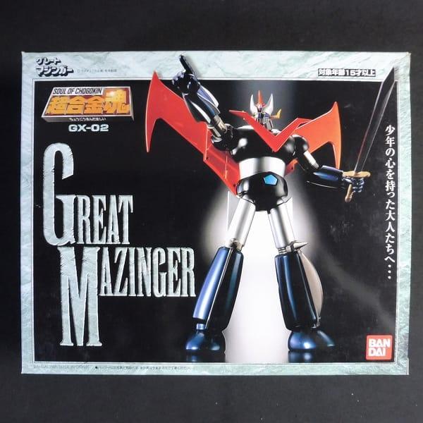 BANDAI 超合金魂 GX-02 グレートマジンガー