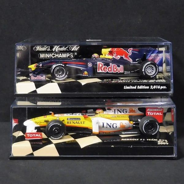 ミニチャンプス 1/43 Red Bull Racing ルノー RB5