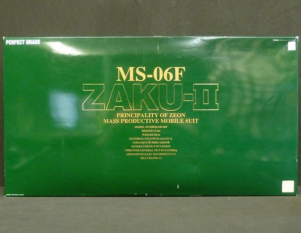 PG 1/60 MS-06F ザクⅡ ガンプラ / ガンダム