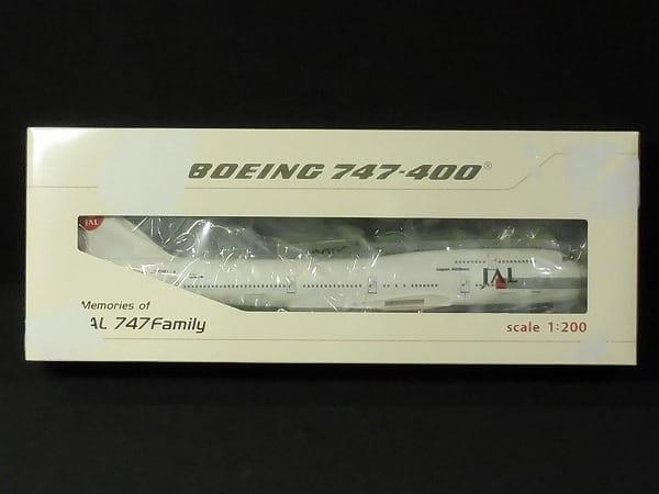 JALUX 1/200 ボーイング 747-400 ありがとうジャンボ