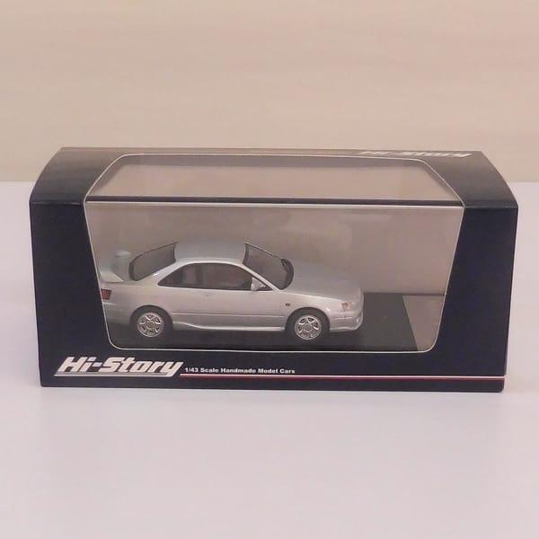 Hi-Story 1/43 トヨタ カローラ レビン BZ-R AE111 2000