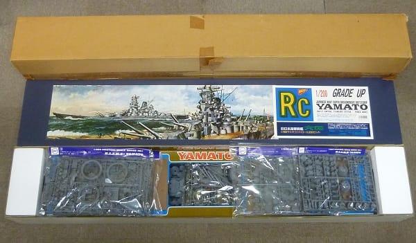 ニチモ 1/200 RC 大和 戦艦 ラジコン 未組