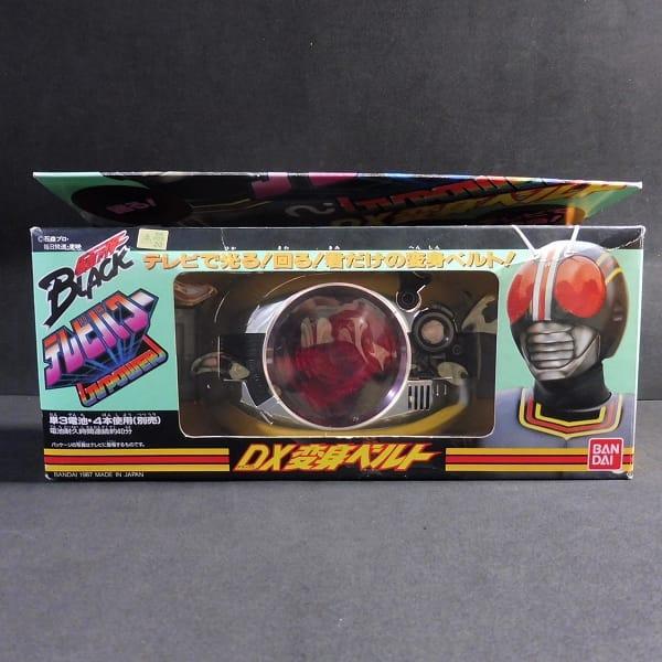 仮面ライダーBLACK テレビパワー DX 変身ベルト 当時物