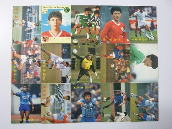 カルビー サッカー カード 1987 15枚 奥寺康彦 武田修宏