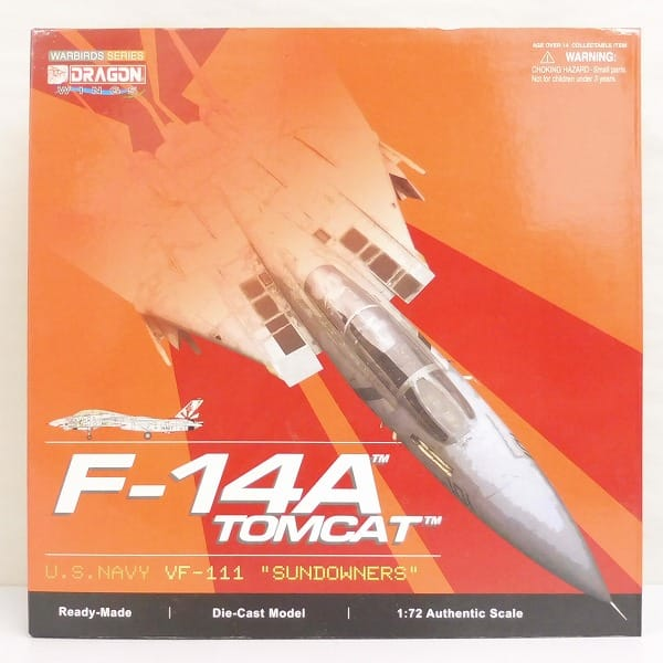 DRAGON 1/72 F-14A トムキャット ダイキャスト 戦闘機
