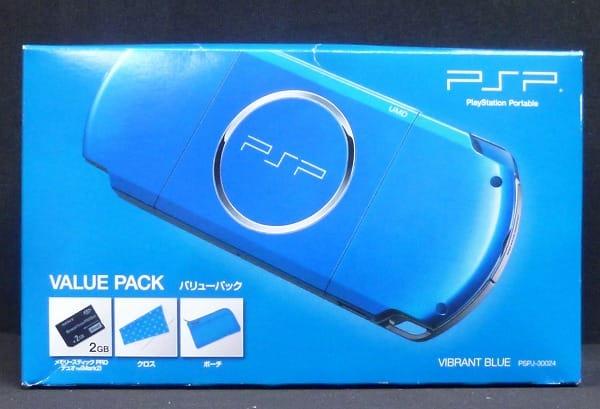 ソニー PSP 3000 バリューパック バイブラントブルー