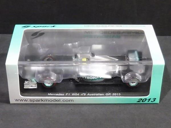 スパーク 1/43 メルセデス F1 W04 ニコ・ロズベルグ