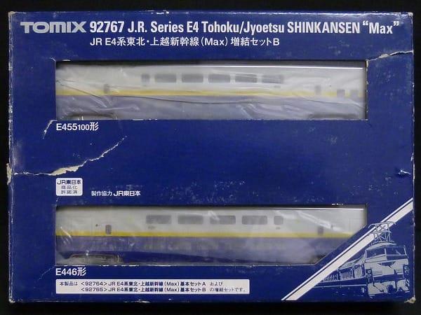 TOMIX JR E4系東北 上越新幹線 Max 増結セットB 92767