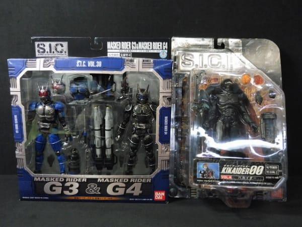 S.I.C 仮面ライダーG3&仮面ライダーG4 ハカイダー