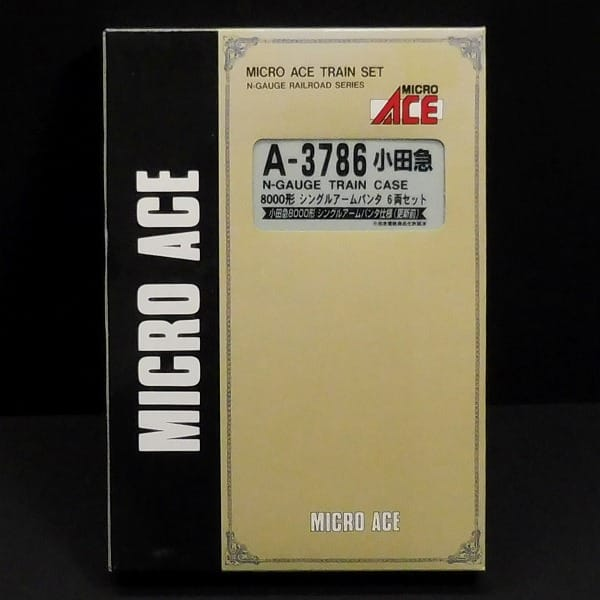 MICRO ACE Nゲージ A-3786 小田急 8000形 6両セット
