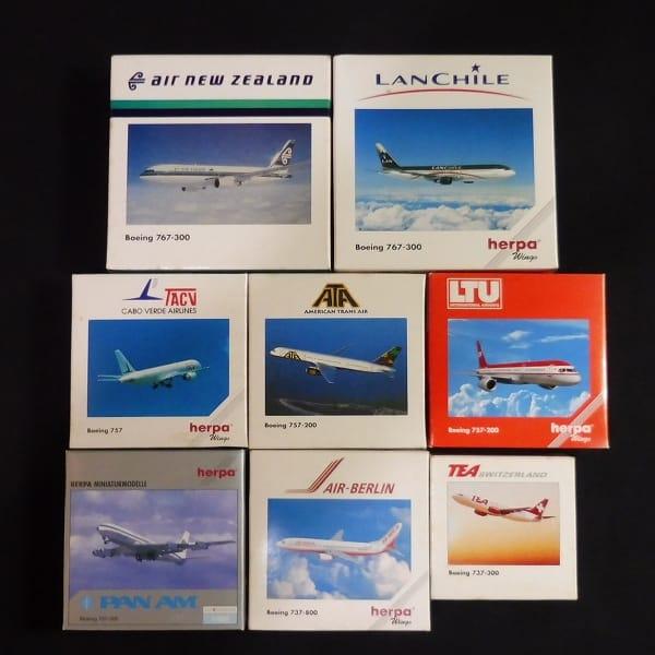 ヘルパ 1/500 ニュージーランド航空 B767-300 他 色々