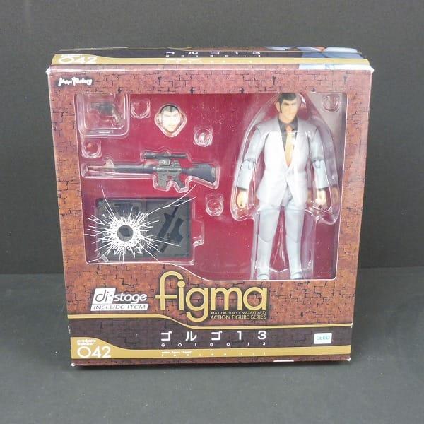 マックスファクトリー figma ゴルゴ13 フィギュア