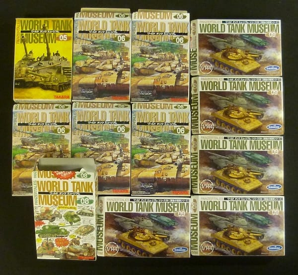 まとめて! ワールドタンクミュージアム WTM / 戦車