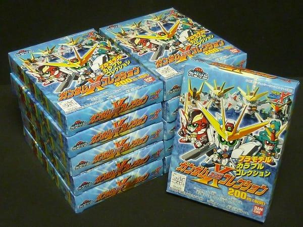 まとめて!! 未組 SD ガンダムX コレクション ガンプラ