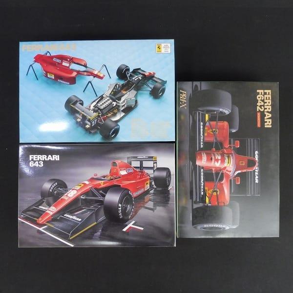 未組 ロッソ 1/24 フェラーリ F642 643 他 Ferrari