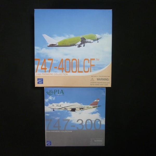 ドラゴン ウィングス 1/400 B747-400LCF, PIA 747-300