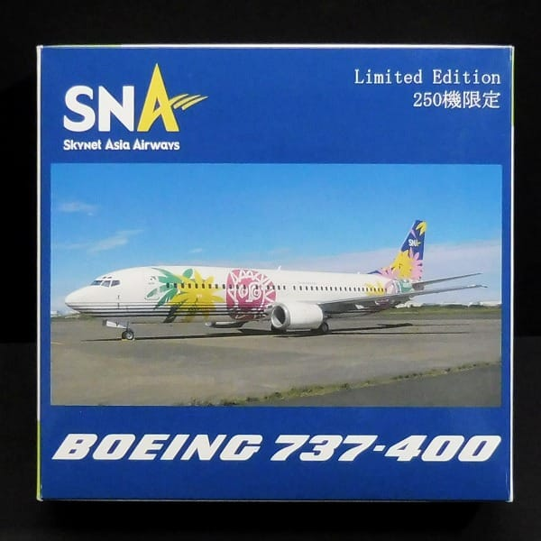 ジェミニ 1/400 スカイネットアジア航空 ボーイング737