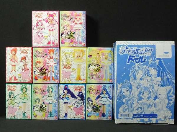 コンプ Yes! プリキュア5 GO GO ドール BOX / 食玩