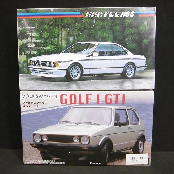 未組 フジミ 1/24 VW ゴルフⅠ GTI  BMW ハルトゲ H6S