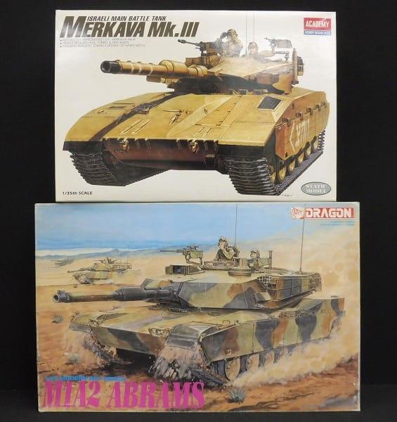 未組 ドラゴン アカデミー 1/35 戦車 メルカバ MkⅢ 他