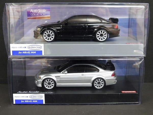 京商 ミニッツボディ BMW M3GTR ブラック シルバー