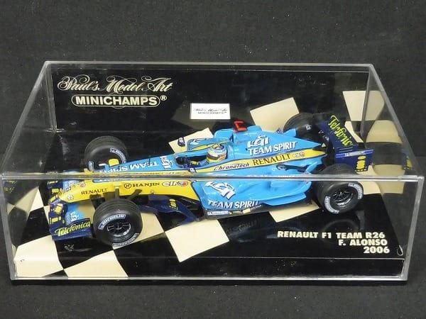ミニチャンプス 1/43 ルノー F1チーム R26 F.アロンソ