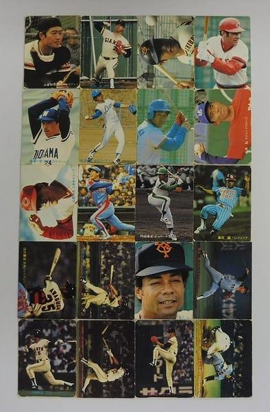 カルビー プロ野球チップスカード 1981年 20枚 当時物