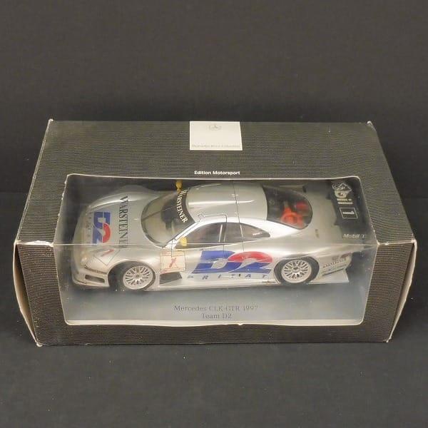 Maisto 1/18 メルセデス CLK-GTR 1997 FIA GT ミニカー