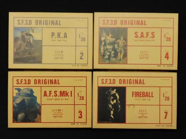 日東 1/20 SF3D P.K.A A.F.S.MkI S.A.F.S FIREBALL Ma.K