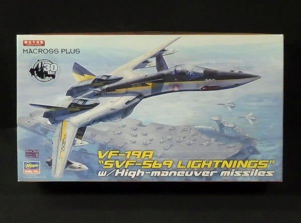 ハセガワ 1/72 VF-19A / マクロス プラス 限定版 未組